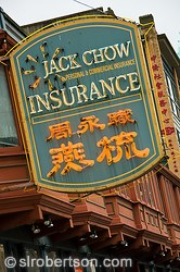 Vancouver China Town Sign