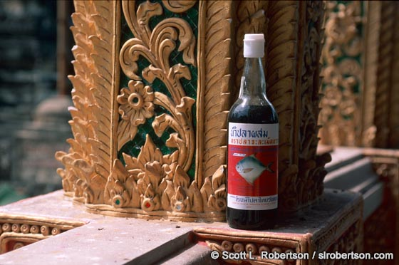 Photo: The Temple's Fish Sauce