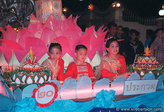 Photo: Cute Kids on Flower Float (1)
