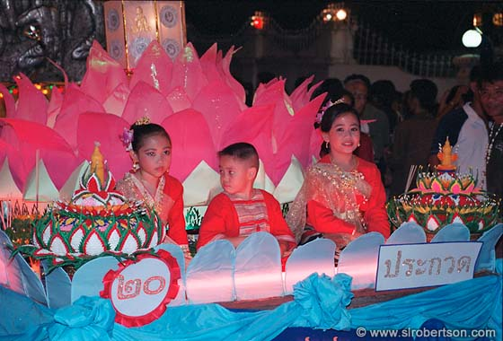 Photo: Cute Kids on Flower Float (2)